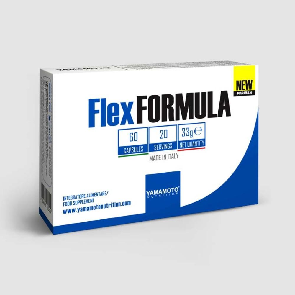 YAMAMOTO FLEX FORMULA 60tabs